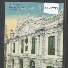 Postales: LIMA - PERU - CASA DE CORREOS - (ZB-2289). Lote 49435874