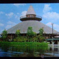 Postales: CUBA MIRADOR DEL CENTRO TURISTICO GUAMÁ LAS VILLAS. Lote 49491255