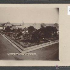 Postales: MARACAIBO - PLAZA COLON - FOTOGRAFICA - (ZB- 3003) . Lote 51216537