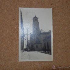Postales: POSTAL ARGENTINA COLEGIO NACIONAL MONSERRAT CORDOBA CALLE OBISPO TEJO SIN CIRCULAR . Lote 51704517
