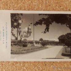 Postales: FOTO POSTAL ARGENTINA . Lote 51815107