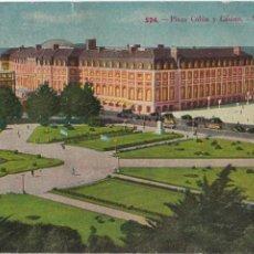 Postales: P- 3333. POSTAL DE MAR DEL PLATA, ARGENTINA. PLAZA COLON Y CASINO. Nº 524. ED. PERLEY.. Lote 52814792