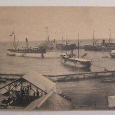 Postales: GRAN POSTAL PANORAMICA PUERTO DE LA GUAYRA GUAIRA. VENEZUELA 9 X 28 CM. Lote 54411469