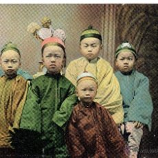 Postales: PS5402 SAN FRANCISCO 'A GROUP OF CHINESE CHILDREN'. CHARLES WEIDNER. SIN CIRCULAR. Lote 46326508