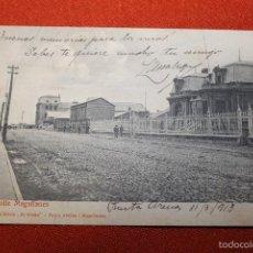 Postales: POSTAL DE CHILE, PUNTA ARENAS MAGALLANES CALLE MAGALLANES 1913, LIBRERIA EL GLOBO. Lote 56013023