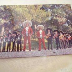 Postales: INTERNATIONAL SHOW DOU GALA Y SUS MARIACHIS. Lote 56294174