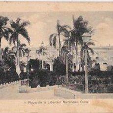 Cartes Postales: TARJETA POSTAL DE CUBA. PLAZA DE LA LIBERTAD. MATANZAS.. Lote 56607626