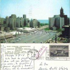 Postales: VETERANS ADMINISTRATION PASSAVANT AND WESLEY MEMORIAL HOSPITALS. Lote 57491983