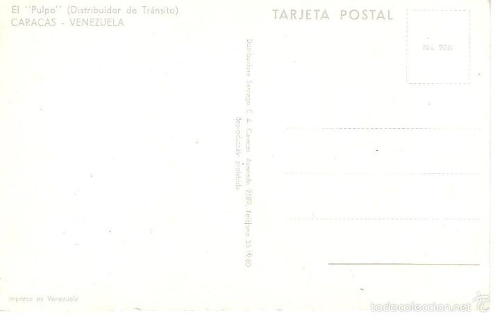 Postales: 1 postal venezuela caracas - Foto 2 - 58248142