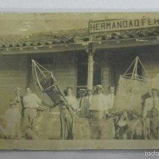Postales: TARJETA POSTAL. CUBA. HERMANDAD FERROVIARIA. VER. Lote 58255656