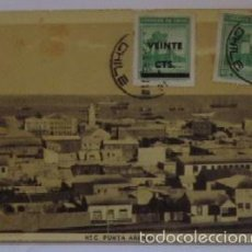 Postales: POSTAL PUNTA ARENAS. Lote 59125280