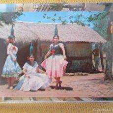 Postales: DANZA DE LA BOTELLA. Lote 60279359
