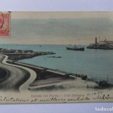 Postales: HABANA ENTRADA DEL PUERTO - PORT ENTRANCE CIRCULADA 1907. Lote 61562612