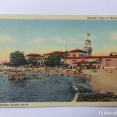 Postales: HABANA PLAYA DE MARIANAO - MARIANAO BATHING BEACH. Lote 61563672