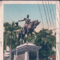 Postales: POSTAL CARTAGENA - COLOMBIA - BOLIVAR - STATUE - SAMUEL CEPEDA I.C.F. 4737/201 - ESPERILLAS HERMANOS. Lote 62076860