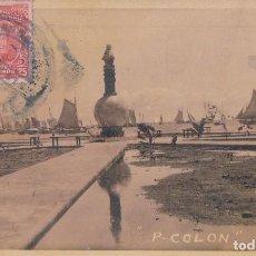 Postales: POSTAL FOTOGRAFICA LAGO PET CORPI. LA SALINA MARACAIBO. VENEZUELA. . Lote 62296980