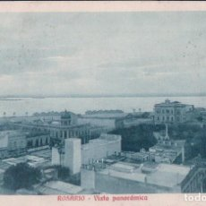 Postales: POSTAL ROSARIO VISTA PANORAMICA. Lote 65681618