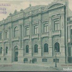 Postales: MONTEVIDEO (URUGUAY) - EL ATENEO. Lote 65699934
