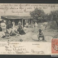Postales: URUGUAY - MONTEVIDEO - LAVANDERAS -CIRCULADA- VER REVERSO -(45.496). Lote 67977649