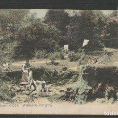 Postales: PARAGUAY -ASUNCION - LAVANDERAS -CIRCULADA- VER REVERSO -(45.497). Lote 67977745