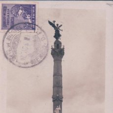 Postales: FOTO POSTAL COLUMNA DE LA INDEPENDENCIA. MEXICO - SELLO INFANCIA -. Lote 173629235