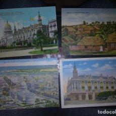 Postales: LOTE DE 4 POSTALES. Lote 72296063