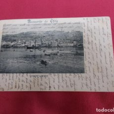 Postales: ANTIGUA POSTAL. RECUERDO DE CHILE. COQUIMBO. IMP.LA PATRIA - IQUIQUE. 1904.. Lote 73706079