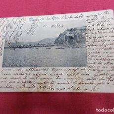 Postales: ANTIGUA POSTAL. RECUERDO DE CHILE. ARICA. IMP. LA PATRIA - IQUIQUE. 1905.. Lote 73706511