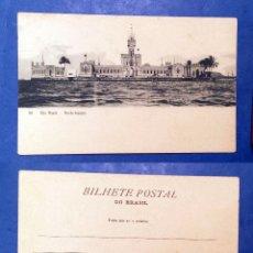 Postales: RIO DE JANEIRO - BRÉSIL - ILHA FISCAL - OLD POSTCARD. Lote 73878703