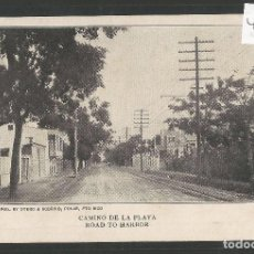 Postales: POSTAL ANTIGUA PUERTO RICO -VER REVERSO - (46.166). Lote 74478739