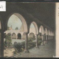 Postales: MERIDA - PATIO DEL OBISPADO - VER REVERSO - (46.461). Lote 75513703