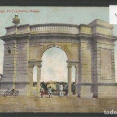 Postales: MERIDA - PARQUE DEL CENTENARIO - VER REVERSO - (46.679). Lote 77918249