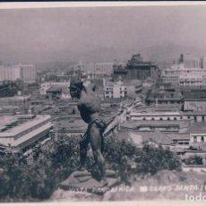 Postales: POSTAL FOTOGRAFICA CHILE - VISTA PANORAMICA CERRO SANTA LUCIA. Lote 78164265