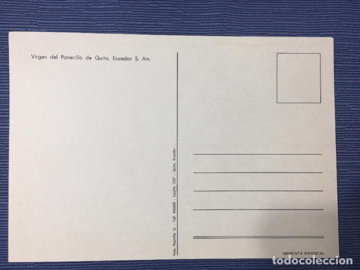 Postales: POSTAL ECUADOR, VIRGEN DEL PANECILLO DE QUITO - Foto 2 - 84772824
