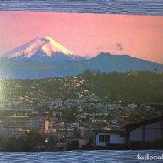 Postales: POSTAL ECUADOR - QUITO NOCTURNO CON EL COTOPAXI. Lote 84773444