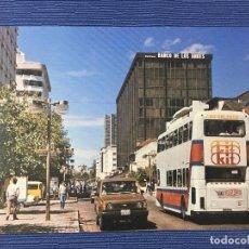 Postales: POSTAL ECUADOR, QUITO, LA MODERNA AVD. RIO AMAZONAS. Lote 84771948