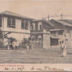 Postales: GUAYAQUIL (ECUADOR) - FABRICA DE GAS. PAQUEBOT EN REVERSO.. Lote 85369784