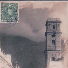 Postales: POSTAL VENEZUELA - MERIDA - CALLE LA UNIVERSIDAD 28 - FOTO CARMONA - UNIVERSIDAD DE LOS ANDES. Lote 145035964