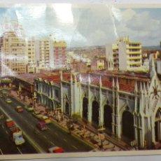 Postales: ANTIGUA POSTAL DE CARACAS. Lote 55914259