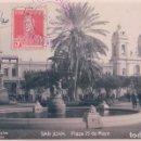 Postales: POSTAL ARGENTINA -PLAZA 25 DE MAYO SAN JUAN - TALLERES PEUSER - CIRCULADA. Lote 90893900