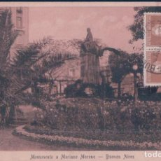 Postales: POSTAL ARGENTINA - BUENOS AIRES - MONUMENTO A MARIANO MORENO A 52 - TALLERES PFUSER . Lote 91353055