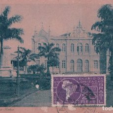 Postales - POSTAL BRASIL - SALVADOR DE BAHIA - GYMNASIO - 91362275