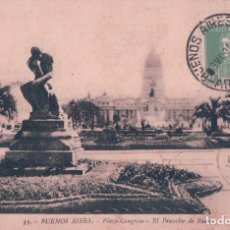 Postales: POSTAL ARGENTINA - CP BUENOS AIRES ARGENTINIEN, PLAZA CONGRESO, EL PENSADOR DE RODIN. Lote 92187535