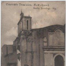 Postales: REPUBLICA DOMINICANA. CONVENTO DOMINICO. Lote 95766310