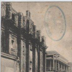 Postales: REPÚBLICA DOMINICANA.SANTO DOMINGO. TEATRO Y CASA DE RICART HOHT. Lote 95765254
