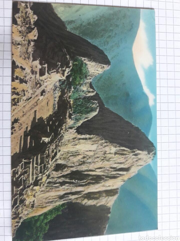 Postales: Lote 2 postales Perú sin circular - Foto 3 - 94337178