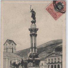 Postales: ECUADOR.QUITO.MONUMENTO A LOS HÉROES DE 1809. Lote 96614923