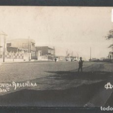 Postales: CHILE - ANTOFAGASTA - AVENIDA ARGENTINA - P22786. Lote 98207379