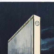 Postales: EEUU NEW YORK HILTON ROCKEFELLER CENTER POSTAL CIRCULADA. Lote 99130471