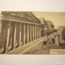 Postales: POSTAL BUENOS AIRES CALLE RIVADAVIA. Lote 100359619